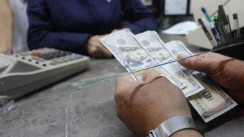 Seis meses de remesas reacutecord empujan histoacutericos 40 mil mdd para 2020